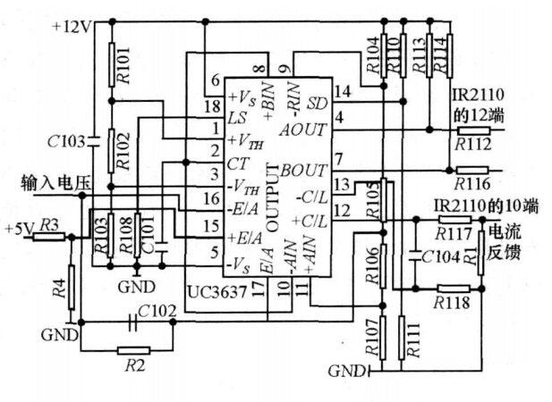 m脉宽调制电路原理图